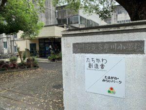 9/29 (日) ストア新宿「サンデーカフェライド」