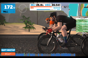4/11,4/12開催 Zwift meetup
