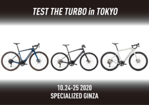 SPECIALIZED「TURBO E-BIKE試乗会」開催!
